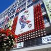 盛岡さんさ踊り2019 奉納演舞&前夜祭。7月中の楽しみ方!