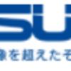 ASUS Storeはどのポイントサイト経由がお得なのか比較してみました!