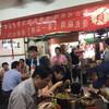 【台北】「老牌牛肉拉麺大王」のジャージャー麺は台湾のラーメン二郎だ!【グルメ】