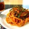 【雑穀料理】飽きのこないシンプルな味わい!昔懐かしいナポリタンの作り方・レシピ【もちキビ】