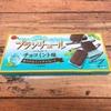 ブランチュールミニチョコレートのチョコミント味がすごい!