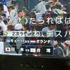 ウェザーガールズ「ミニちゃんは東京ドームで二度泣く」