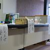 高専カンファレンス 2009秋 in 東京に参加してきたよ!