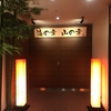 朝食ランキング8位☆ベッセルイン中島公園のホテル朝食バイキングはコスパ良すぎだった!!