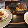新オープンのカフェランチと気になっていたマリトッツォを食べました!