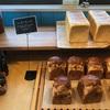 「Ciel」あがたの森近くのパン屋さん