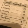 【勉強を始める前にまず読んでほしい】TOEFL iBT初受験で80点を超えた勉強法を紹介
