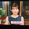 私、高齢者の味方です!/和久田麻由子アナへのお願い/NHKの女子アナ勢ヤベッ!