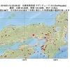 2016年01月13日 23時09分 兵庫県南西部でM3.0の地震