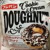 フジパン クッキー&クリーム ドーナツ  食べてみました