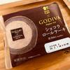ローソン:Uchi Café×GODIVA ショコラロールケーキ