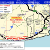 岩手県  E45 三陸沿岸道路 宮古盛岡横断道路の4区間37kmが開通