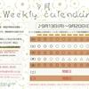 【9/13(月)〜9/19(日)】最新レンタルルーム情報