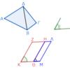 第1巻命題45 直線図形に等しい平行四辺形の作図(領域付置)