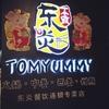 タイ料理のお昼@TOMYUMMY NOODLE HOUSE