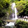 柚子と滝の町、箕面
