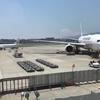 【JAL】何回乗ってるんだITM→HND 出張生活〜JL116 ファーストクラス搭乗記
