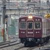 阪急、今日は何系?①375…20210123