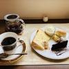 「珈琲と紅茶 瑞季」で最高の休日を。