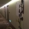 高雄 高雄インターナショナルホテルです