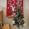 もうすぐ、クリスマスですね!