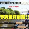 【ノリーズ】ロードランナーの新シリーズ「ロードランナー ストラクチャーNXS」通販予約受付開始!