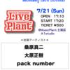 LIVE PLANTでpack number新体制ライブ!!