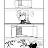 にゃんこレ級漫画 「習性」