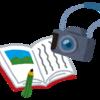 日商簿記3級講座-帳簿の書き方(初心者が最初に学ぶべき事)