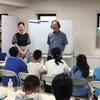 中国深圳の小学生が来日、本研究会の生活技術教室に参加しました