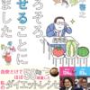 【重要連絡】50kg減量した自炊レシピ本がKADOKAWAから出版されます