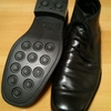 中国を旅する時の靴の悩み…(2)十数年前に香港で買ったチャッカブーツを再生