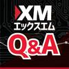XMのQ&A