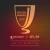 ネクソン×gloops「DESIGN AWARD 2017」が開催されました!!