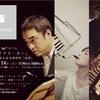 【公演情報】南川朱生1stアルバム「プライマリ・キー」リリース記念公演