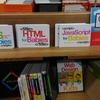 幼児向けのプログラミング絵本
