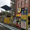シンプソンズグッズが買える店:東京新宿・ドンキホーテ新宿店