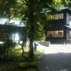 奥日光 中禅寺湖畔「英国大使館別荘記念公園」