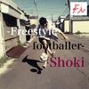 Freestyler Interview - フリースタイラーインタビュー - Vol. 7フリースタイルフットボーラー「Shoki」が想う「フリースタイル」とは。