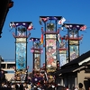 石崎奉燈祭は今年も中止
