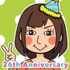 Happy Birthday 26σ(゚∀゚ )オレ! - 昨年の振り返りと、2017年10の抱負。