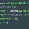 はてなブログでもQiitaっぽくソースコードを表示するCSS