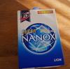 日用品の節約のため、日本管財の優待で選んだナノックスセットが届きました。