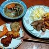 幸運な病のレシピ( 2465 )夜:豚肩ロースソテー、ペンネグラタン