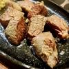 定食:肉山のお肉を使った定食がいただけるお店~ちょい飲み利用にも~|肉が丘