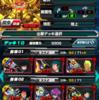 英雄への試練 STAGE3