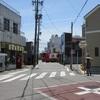 呼続から鳴海まで東海道をあるく - 2021年5月むいか