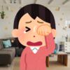 私の花粉症対策(室内で如何に防ぐか)