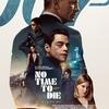 映画『007/NO TIME TO DIE』あらすじ・感想・ちょっとネタバレ ダニエル・クレイグ最後の007