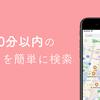 【近況報告】iOSアプリ「ふっぴーくん」を開発しました!【App Storeで配信】